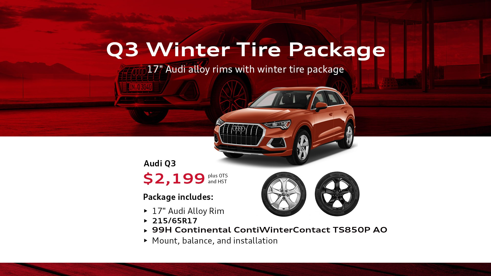 Q3 winter tire package